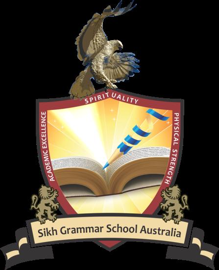Sikh Grammar School Logo